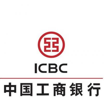 成都-中国工商银行