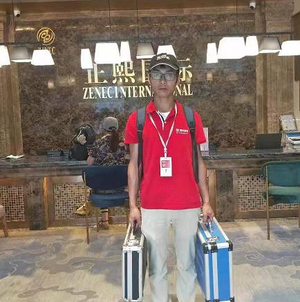 成都-正熙酒店