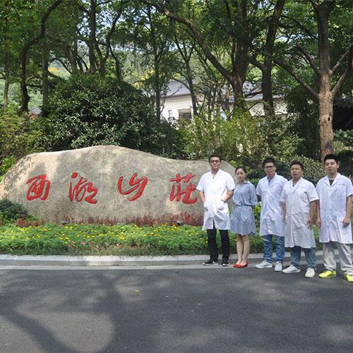 杭州G20-西湖山庄