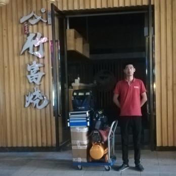 成都-竹富烧冲绳料理店