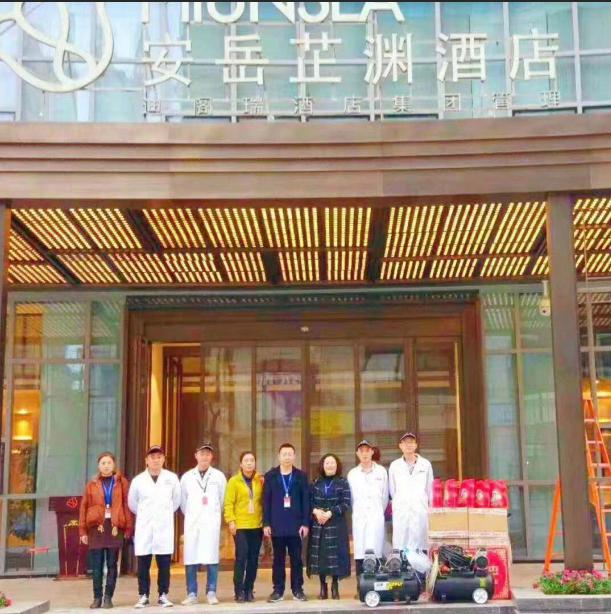 四川-安岳芷渊酒店